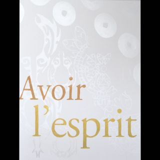 L'ESPRIT / 2014 / Oil on canvas / 120 x 160 cm